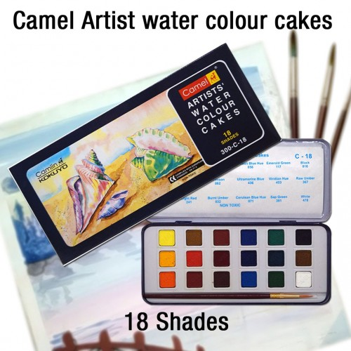 Camel Artist' Water Colour Cakes 18 Assorted Colors 300-C-18