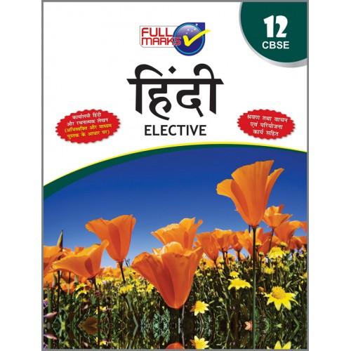 Full Marks Hindi CL-XII (Elective)